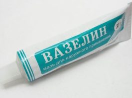 Обычный вазелин: 8 рецептов лечения тяжелых болезней. Дешево, но как эффективно!