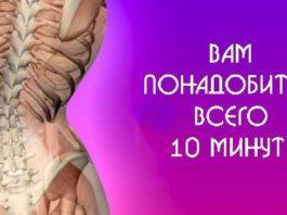 «Самая огромная ошибка тех, у кого болит спина…» Опытный хирург дал супер-рецепт!