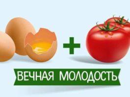 Диетолог назвал 15 сочетаний продуктов, усиливающих полезное действие