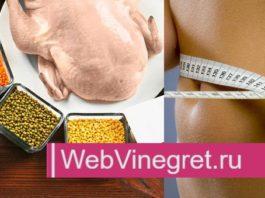 Белковая диета на неделю: эффективно и сбалансировано!