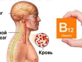 Как понять, что у вас недостаток витамина В12? Обратите внимание на эти признаки!