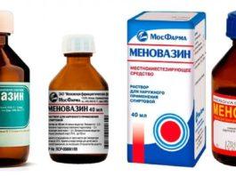 Топ-13 болезней, которые лечит копеечный меновазин