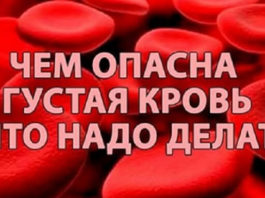 Продукты, которые разжижают кровь