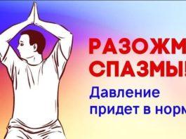 Доктора Шишонин: «Гимнастика для шеи без музыки» — всего 9 упражнений