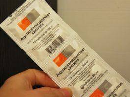 10 ситуаций, в которых вас спасет обычный аспирин (ацетилсалициловая кислота)