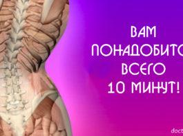 «Это самая большая ошибка тех, у кого болит спина» Опытный хирург дал супер-рецепт!